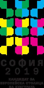 logo_sofia2019-152x300